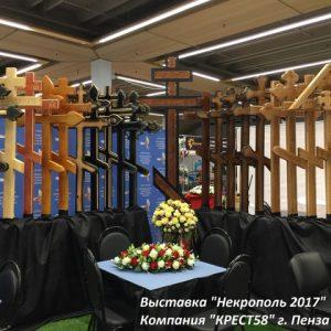 Оптово-производственная компания «Крест 058» (Пенза)