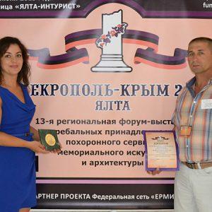 Ритуальная компания «Крест 058» (Кузнецк)